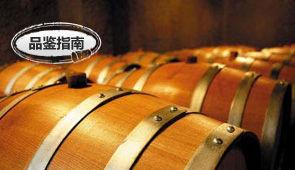 葡萄酒酿制过程揭秘