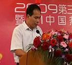 视频:海口市人民政府吴成贵副秘书长致辞