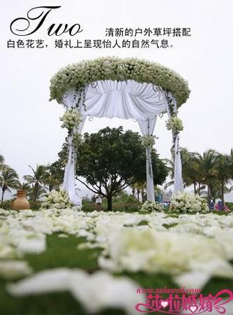 春夏季节更受到众多高端婚礼的青睐