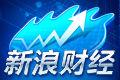 新浪财经1.1.1.22版更新