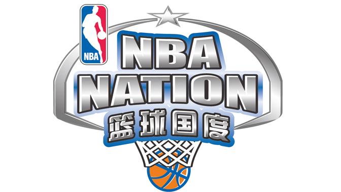 NBA最大的球迷互动巡游活动NBA篮球国度将连续第二年来到中国,本次活动在海飞丝、匹克体育、佳得乐等合作伙伴的鼎力支持下将从5月31日持续到8月18日,在中国12座城市进行巡游,旨在给篮球爱好者带来包括篮球比赛、NBA球星互动等丰富多彩的NBA篮球体验活动。6月28日至30日,2013NBA篮球国度将登陆武汉,并且将在武汉国际会展中心举办为期三天的活动。届时,印第安纳步行者队当家球星保罗-乔治将来到活动现场,他将参加一系列篮球活动,并将为球迷签名和互动,为青少年球迷举办NBA健身行动。同时,