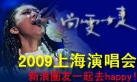 Varmsanga esperantisto Qi Jian(国际台采访录音)_精华博文_世界语爱好者_新浪圈子_新浪网 - yazush - yazush的博客