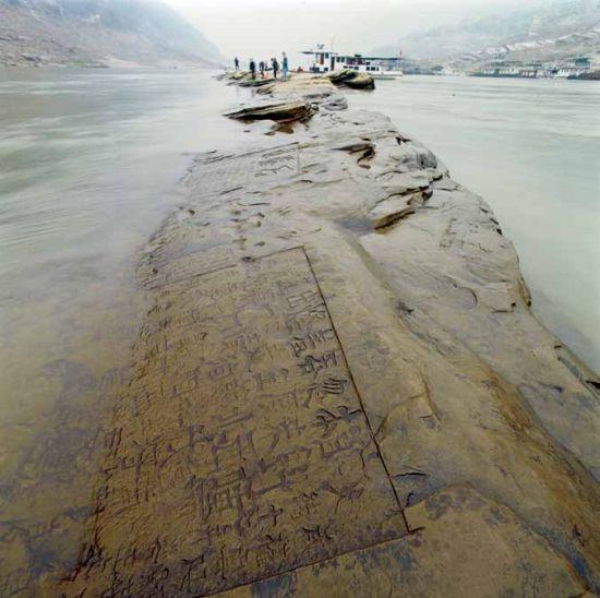 杨铁军《消逝的三峡》 云阳龙脊石,2002年