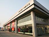 广州本田4S店