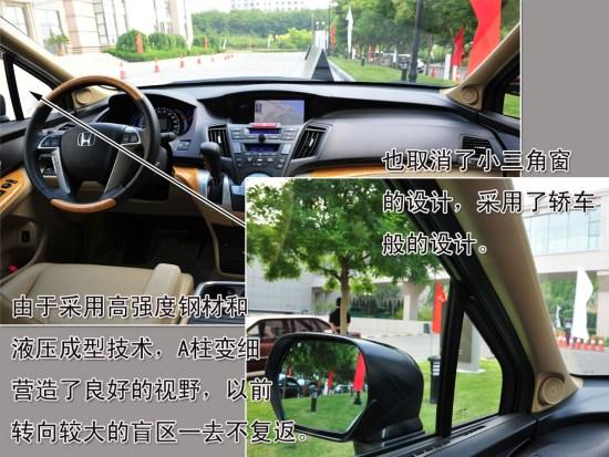 视野接近轿车,A柱盲区问题也得到了改善