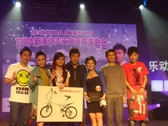 TIIDA新浪城市唱游歌会北京现场