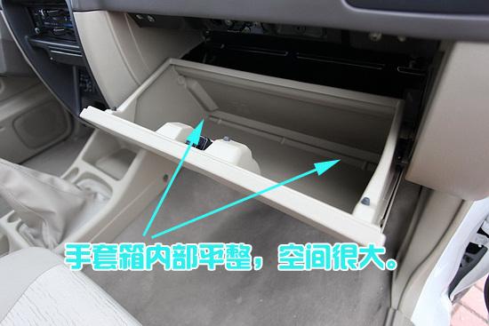 郑州日产锐骐皮卡汽油版内饰图片