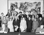 1983年北汽与美公司签合资合同