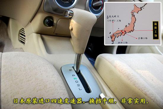 日本原装4速自动变速器