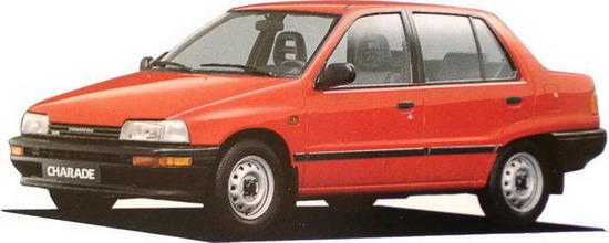 图解国民第一车夏利品牌历史 23年历久弥新高清图片