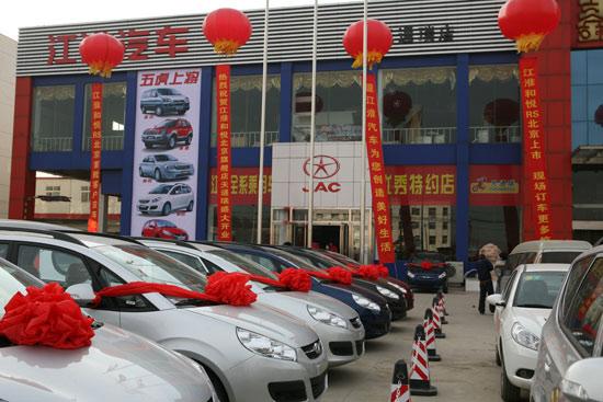 北京首家和悦轿车4S店落户平西府