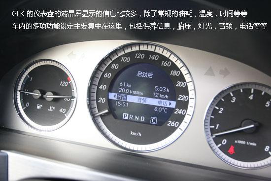 主要行车信息集中在仪表盘的液晶屏上
