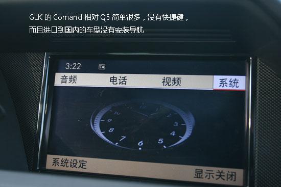 GLK中控台液晶屏的主控界面