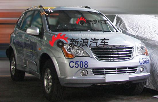 荣威SUV-2010购新车宝典之自主SUV车型一览高清图片