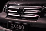 雷克萨斯GX460前进气格栅