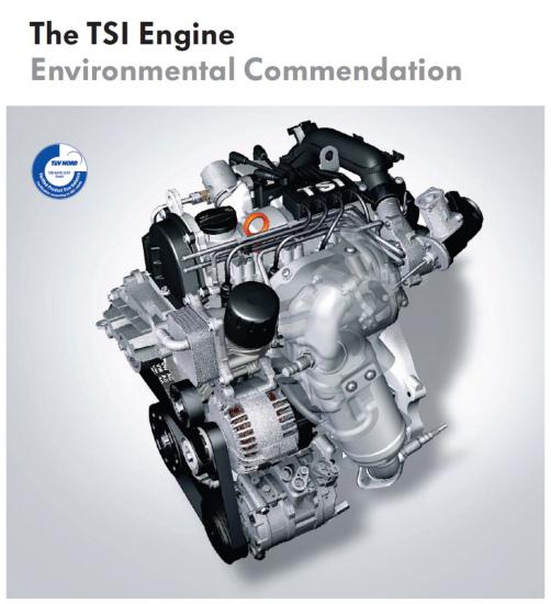 图为大众TSI发动机