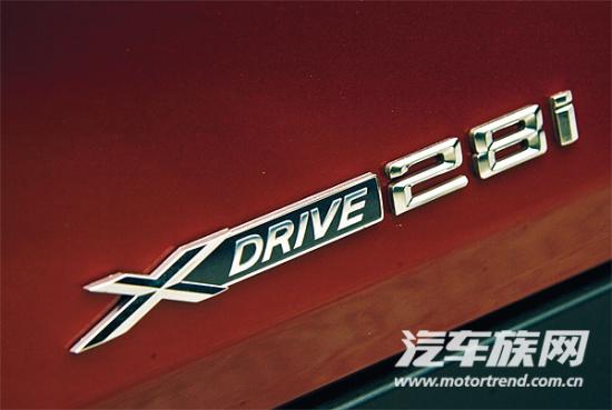 宝马X1 xDrive28i