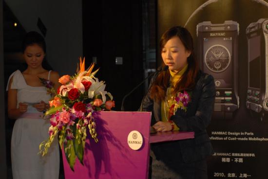 北京爱卡国际公关顾问有限责任公司首席运营官、北京国际车展模特大赛总执行 张亮女士