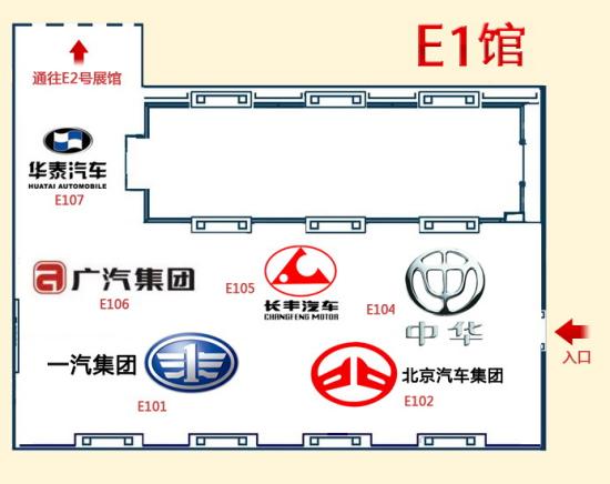 图为2010北京车展E1馆平面图