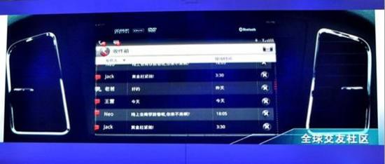 荣威350率先使用3G技术,创时代先河
