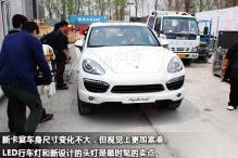 2010年北京车展探馆之全新卡宴即将在华首发