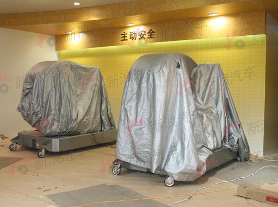 """丰田主动安全展台的""""神秘""""产品"""
