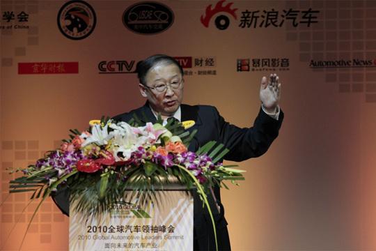 中国第一汽车集团副总工程师、技术中心主任李骏