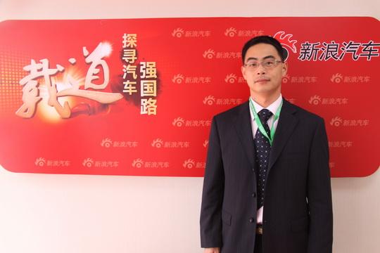 浙江中誉汽车有限公司销售公司总经理孙利