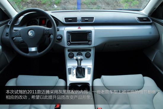 2011款内饰突出科技感