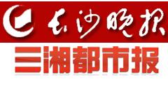 湖南车展合作媒体