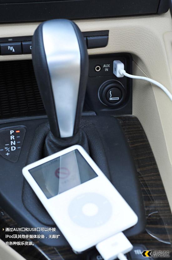 外接iPod