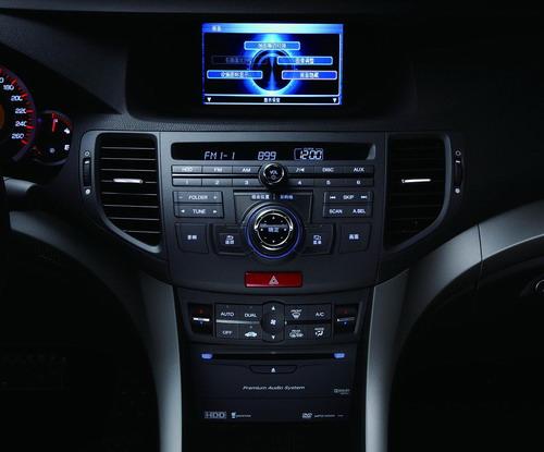车载多媒体系统