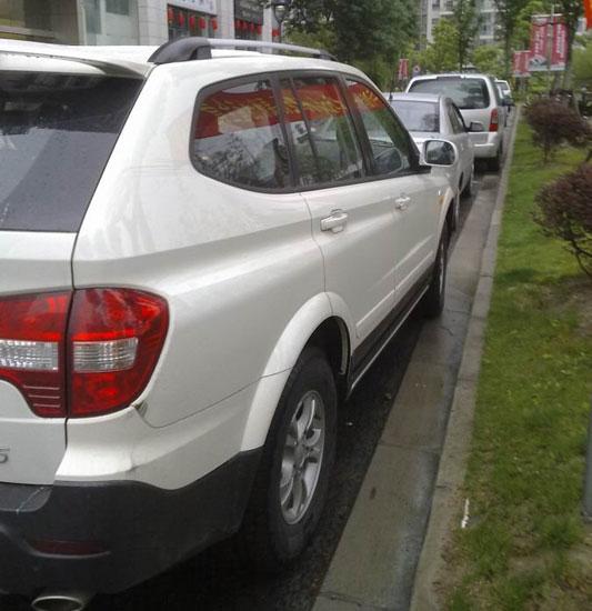 荣威首款1.8T手动挡SUV最新的网友拍照