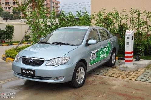 比亚迪F3DM低碳版