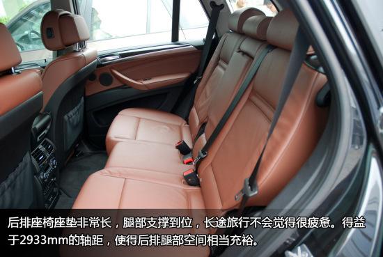 新宝马X5后排座椅