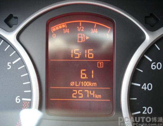 朗逸车主的油耗实拍,2574km,平均油耗为6.1L/100km