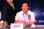 柳州市市长郑俊康