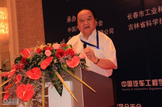 中国汽车工程学会理事长张小