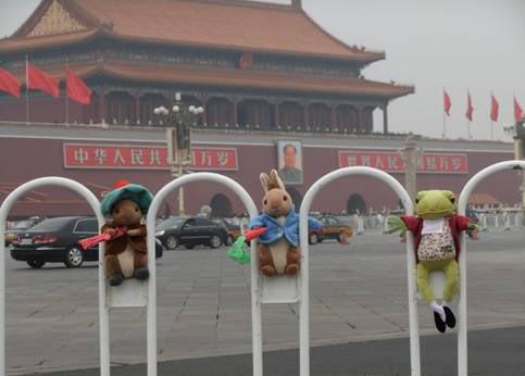 天安门广场――MG车友来到中国