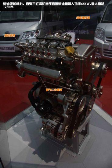 三缸柴油机