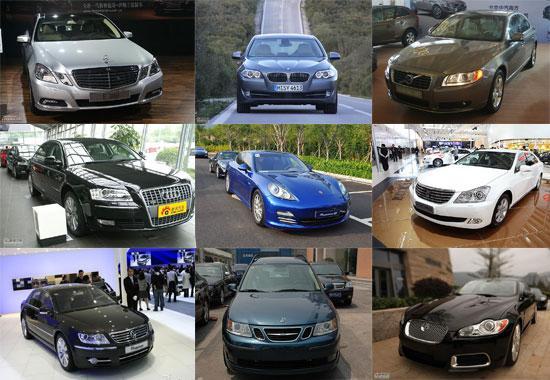 9款近期大幅降价豪华车盘点