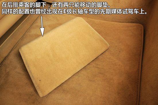 新5系Li内饰图片