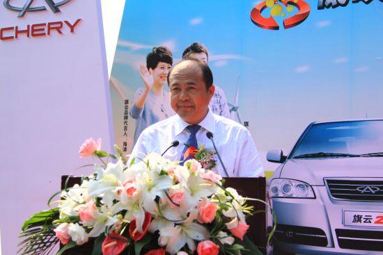 图为奇瑞汽车集团副总经理、奇瑞汽车销售有限公司总经理马德冀现场致辞
