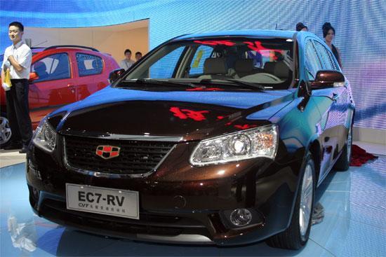 帝豪EC7系CVT车型西南地区上市