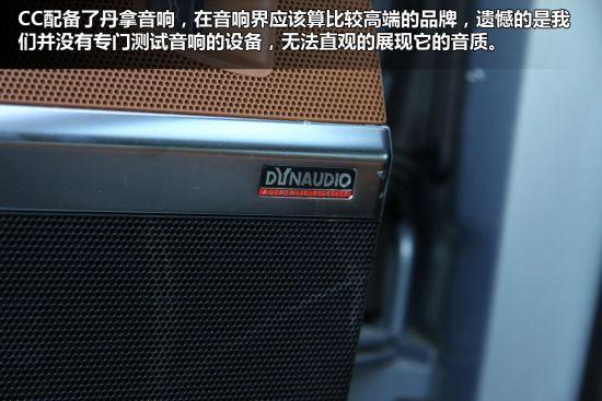 采用世界级高端音响设备