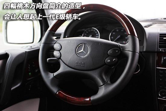 奔驰G500内饰图片