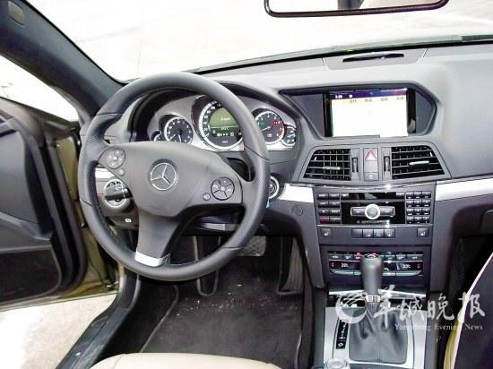 奔驰E-Coupe 260 CGI