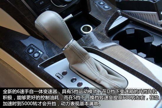 讴歌MDX搭配了一款6速手自一体变速箱