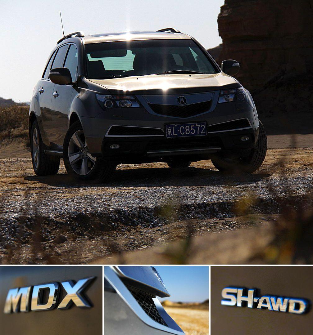 新浪汽车体验试驾讴歌MDX