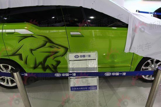 2010广州车展探馆 一汽自主E-c00纯电动概念车